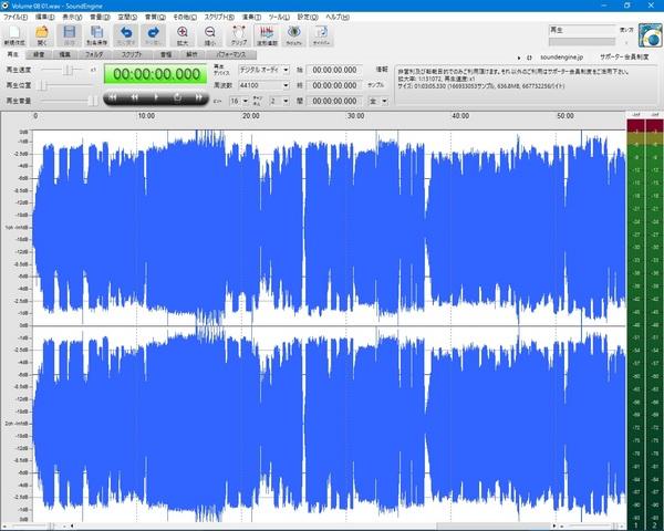 Mastering01.jpg