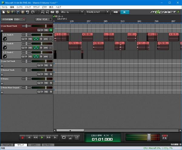 Mastering 12.jpg
