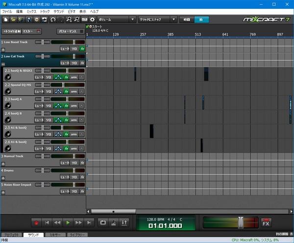 Mastering 13.jpg