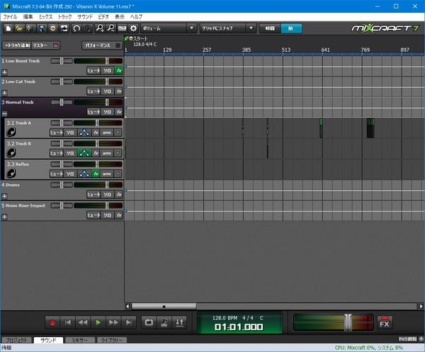 Mastering 14.jpg