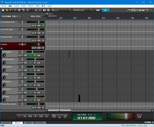 Mastering 15.jpg