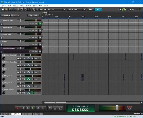 Mastering 16.jpg